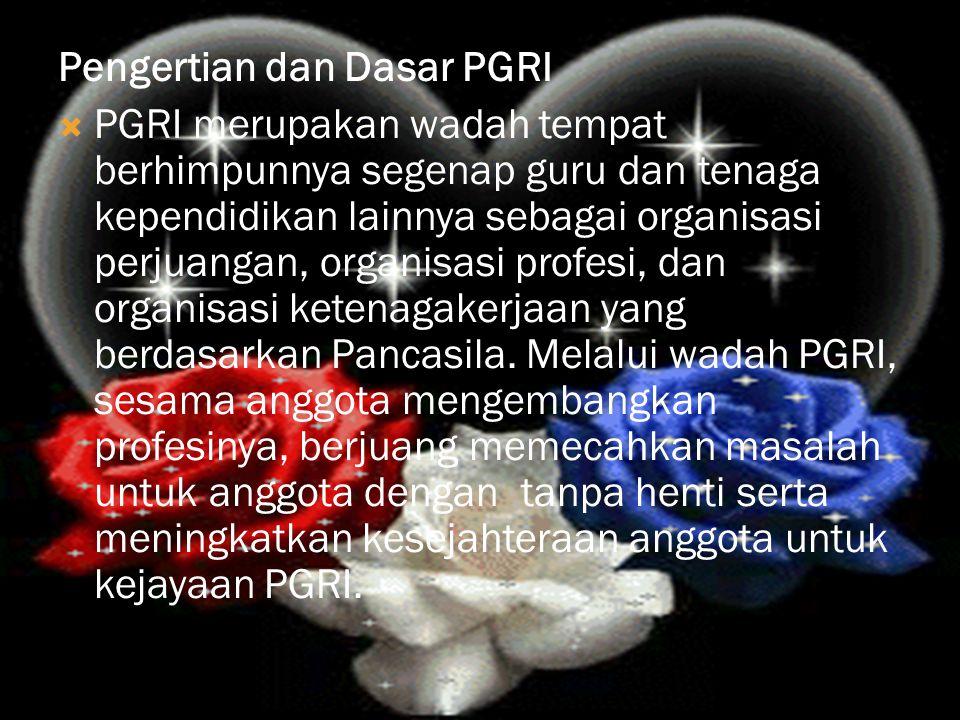 Himpunan Profesi dan Keahlian Sejenis  Himpunan/lkatan/Asosiasi Profesi dan Keahlian Sejenis di lingkungan pendidikan yang secara sukarela menyatakan bergabung dan atau berafiliasi dengan PGRI merupakan salah satu Badan Kelengkapan Organisasi PGRI.