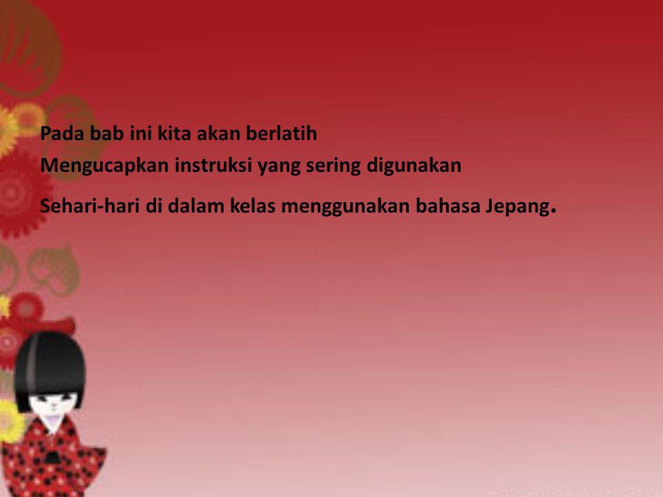 Kiite kudasai 聞いてください digunakan saat meminta orang untuk mendengarkan arti dalam bahasa indonesia sendiri adalah : dengarkanlah/tolong dengarkan Contoh : Tepu wo kite kudasai (dengarkanlah kaset )