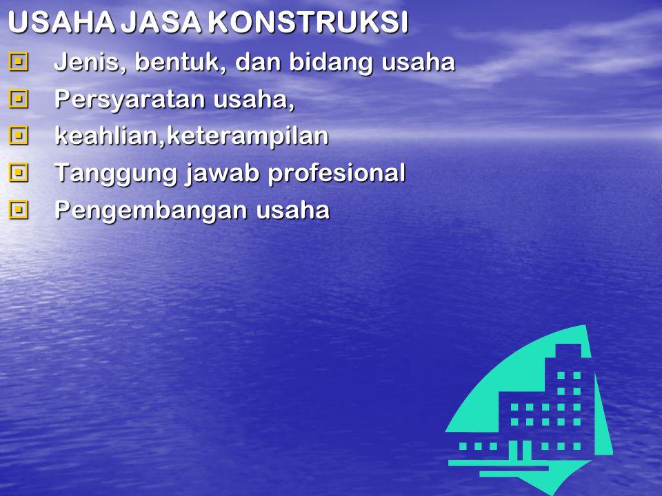 DASAR HUKUM KONSTRUKSI DASAR HUKUM YANG DIPAKAI DI INDONESIA ADALAH UU RI NO.18/1999 TENTANG JASA KONSTRUKSI Hukum konstruksi di indonesia dipakai sejak indonesia merdeka dari penjajahan belanda adalah av 1941 tentang masalah pemborongan kerja sebagai dasar pembuatan bestek en voorwarden/rencana kerja & syarat-syarat konstruksi.