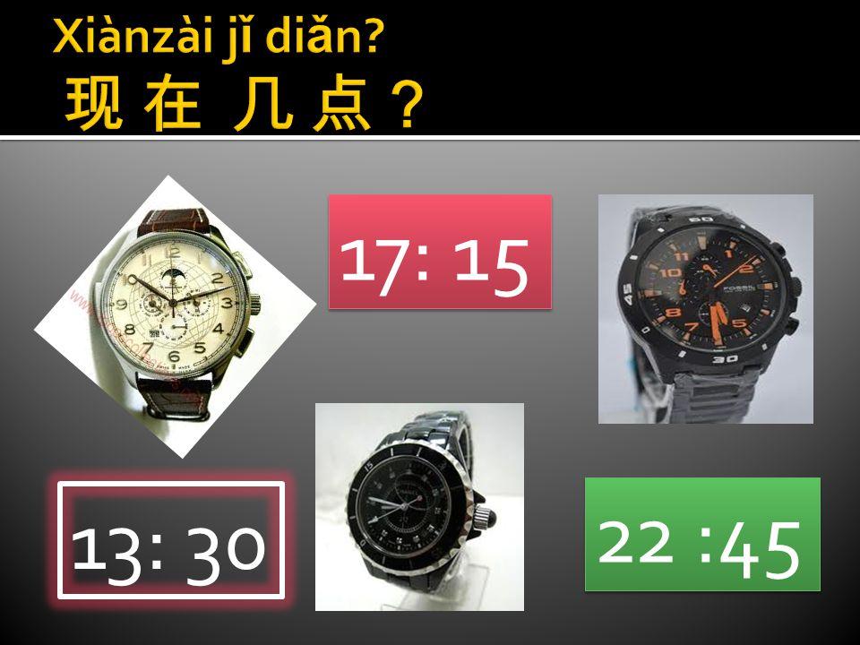 17: 15 17: 15 22 :45 22 :45 13: 30