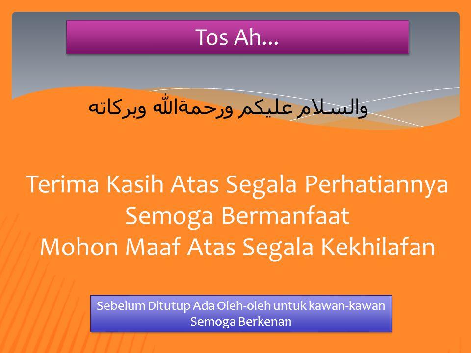 Tak Kenal Maka Tak Sayang... Dra. Ai Nurfaridah Pengurus MGMP PAI SMA Kab. Bogor SMA Plus PGRI Cibinong Kab. Bogor