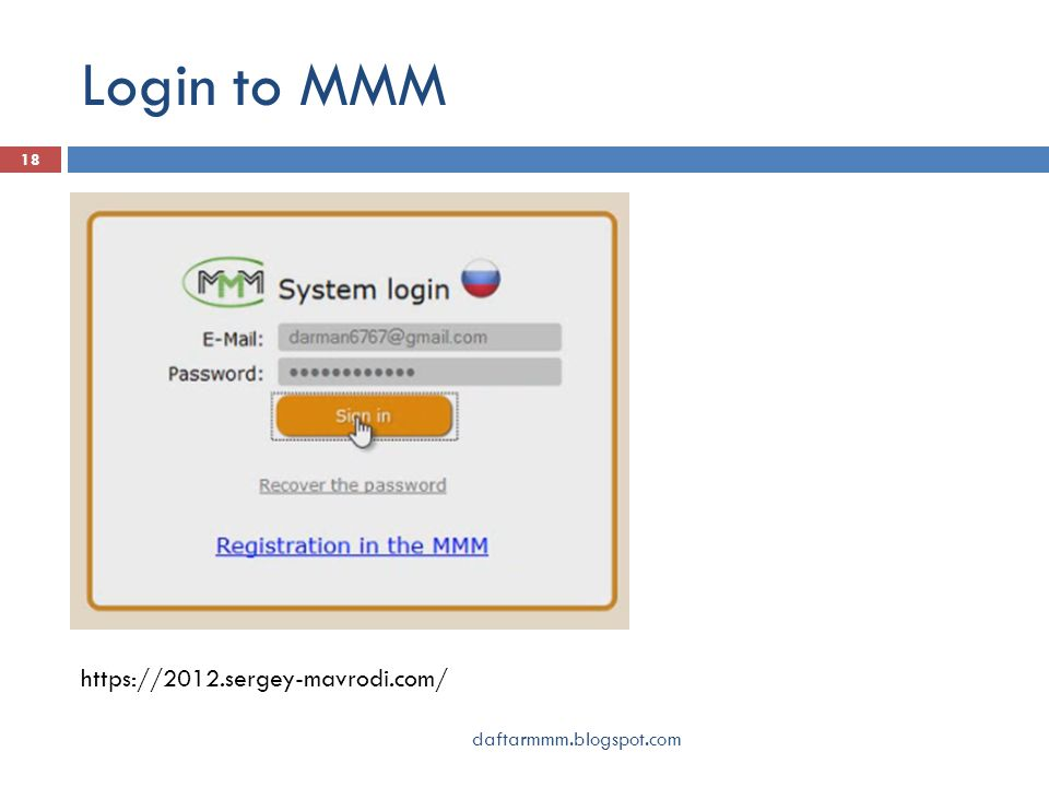 Login to MMM 18 https://2012.sergey-mavrodi.com/ daftarmmm.blogspot.com
