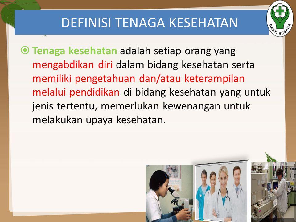  Uji kompetensi Uji kompetensi adalah suatu proses untuk mengukur pengetahuan, keterampilan, dan sikap tenaga kesehatan sesuai dengan standar profesi.
