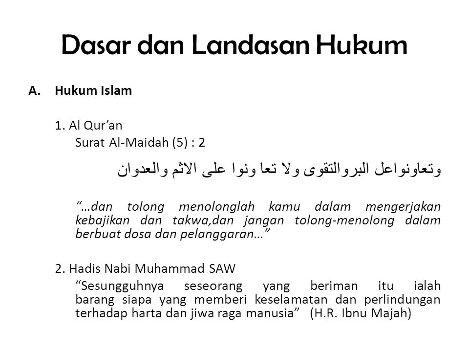 Asuransi Syari'ah di Indonesia • Di indonesia, asuransi Islam sering dikenal dengan istilah takaful. Kata takaful berasal dari kata takafalayatakafalu