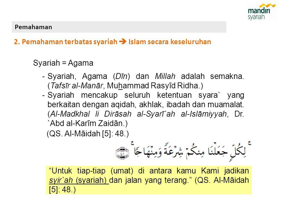 """Syariah = Agama """"Untuk tiap-tiap (umat) di antara kamu Kami jadikan syir`ah (syariah) dan jalan yang terang."""" (QS. Al-Māidah [5]: 48.) -Syariah, Agama"""