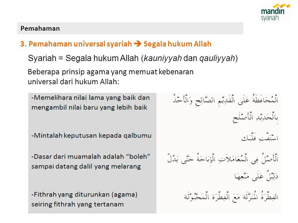 Beberapa prinsip agama yang memuat kebenaran universal dari hukum Allah: Syariah = Segala hukum Allah (kauniyyah dan qauliyyah) Pemahaman 3. Pemahaman