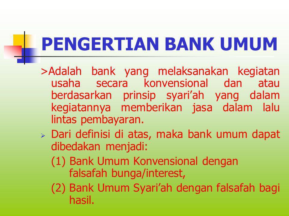 INSTRUMEN KEBIJAKAN MONETER 1. KUANTITATIF: a. Open Market Operation/ Operasi Pasar Terbuka b. Discount Rate Policy/ Kebijakan Suku Bunga c. Reserves