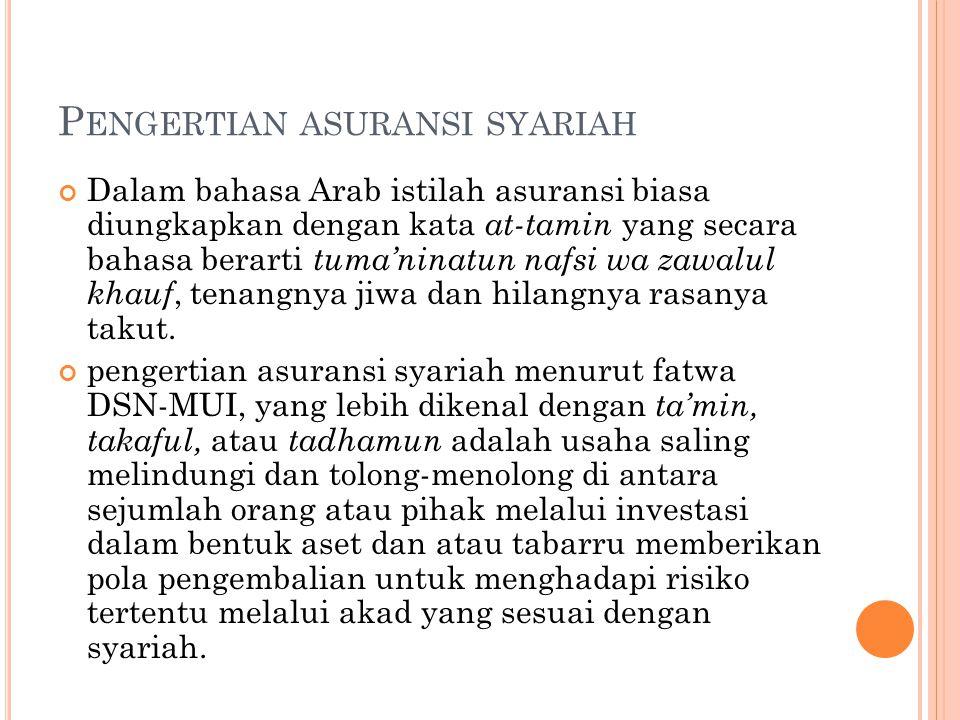 P RINSIP DAN TUJUAN ASURANSI SYARIAH Prinsip dari asuransi syariah meliputi beberapa hal yaitu asuransi syariah dibangun atas dasar kerjasama (taawun) Asuransi syariah tidak bersifat mu'awadhoh, tetapi tabarru' atau mudhorobah tujuan dari pendirian asuransi 1.
