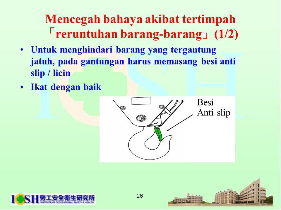 26 Mencegah bahaya akibat tertimpah 「 reruntuhan barang-barang 」 (1/2) Besi Anti slip •Untuk menghindari barang yang tergantung jatuh, pada gantungan
