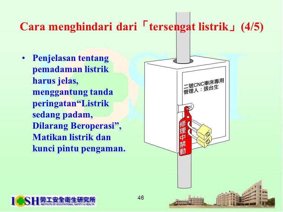 """46 •Penjelasan tentang pemadaman listrik harus jelas, menggantung tanda peringatan""""Listrik sedang padam, Dilarang Beroperasi"""", Matikan listrik dan kun"""