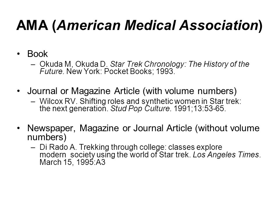 AMA (American Medical Association) •Book –Okuda M, Okuda D. Star Trek Chronology: The History of the Future. New York: Pocket Books; 1993. •Journal or