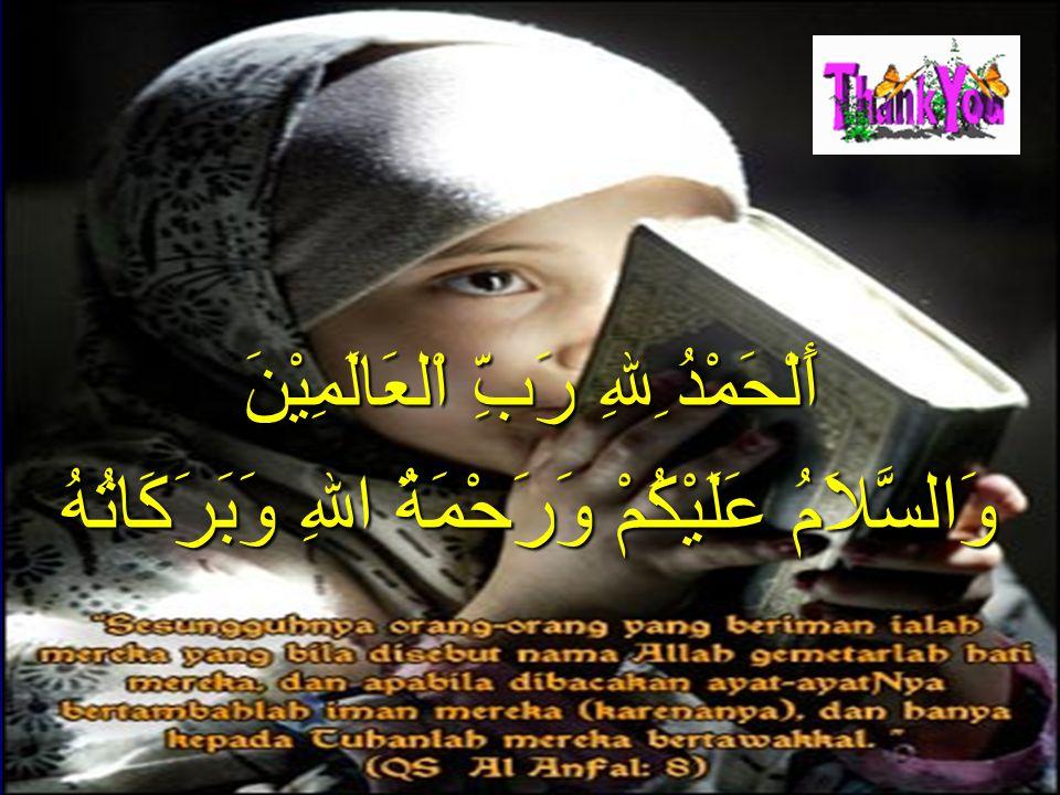UJI KOMPETENSI Apakah Islam mengajarkan ummatnya untuk menuntut ilmu pengetahuan ? Jelaskan ! Jelaskan bagaimana sejarah pertumbuhan ilmu pengetahuan