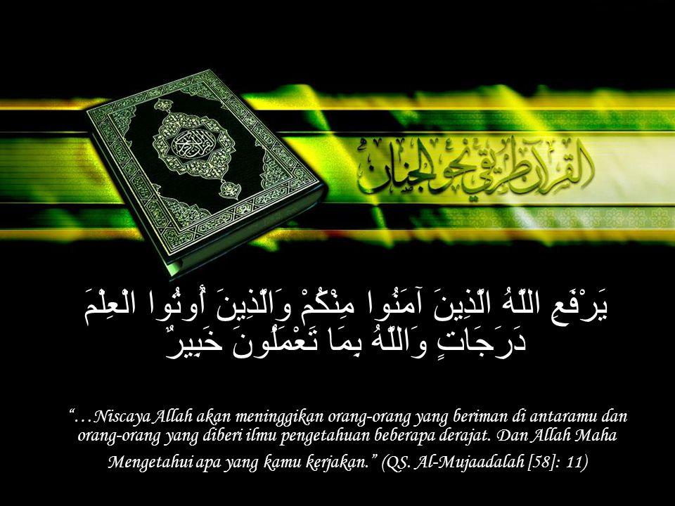 Created by: Rizal Dalil, S.Pd.I MGMP PAI SMP KOTA BOGOR Sekretariat: SMPN 2 Kota Bogor Website: www.mgmp-pai.co.cc E-mail: mgmppai_bogor@yahoo.com ILM