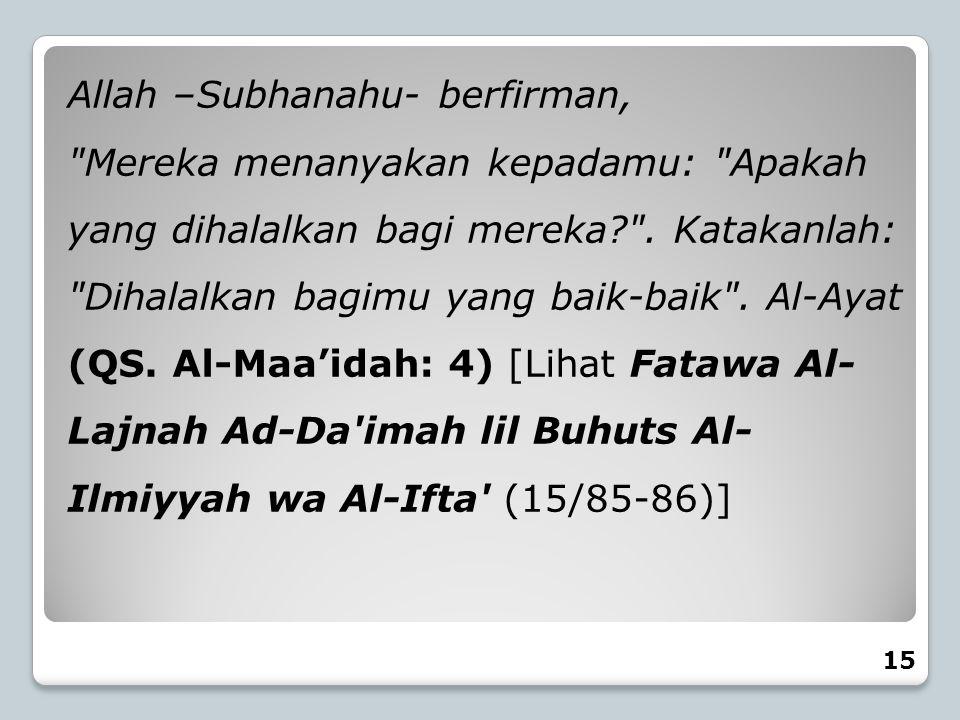 Allah –Subhanahu- berfirman,