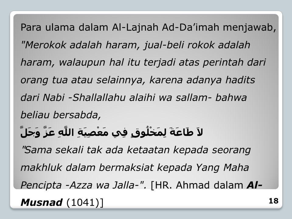 Para ulama dalam Al-Lajnah Ad-Da'imah menjawab,