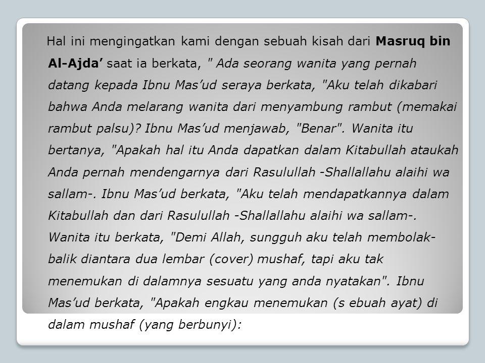 Hal ini mengingatkan kami dengan sebuah kisah dari Masruq bin Al-Ajda' saat ia berkata,