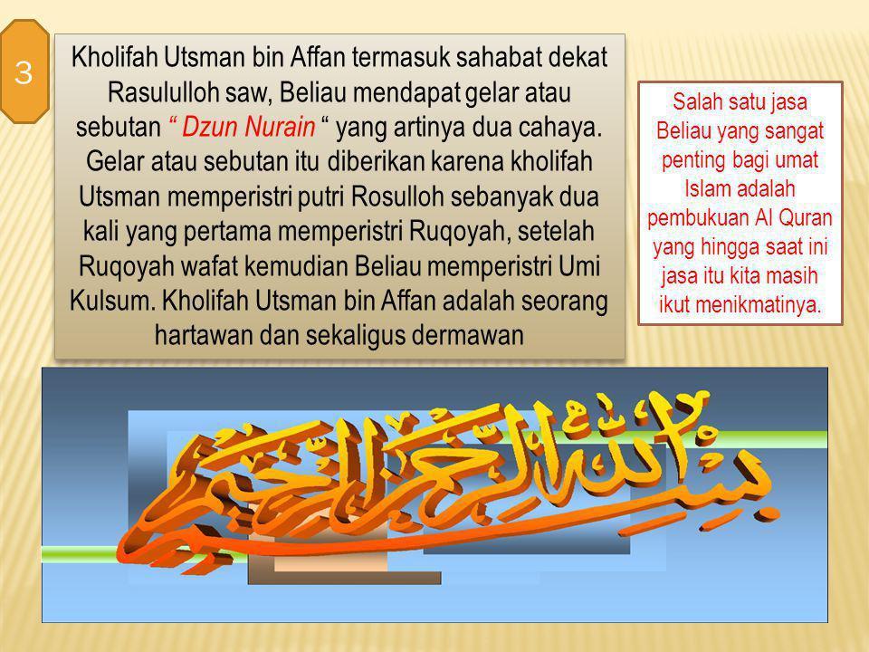 Kholifah Umar bin Khottob adalah putra dari Nufail Al Quraisyi dari suku Bani Adi, termasuk suku yang terpandang dan mulia sebelum Islam datang.