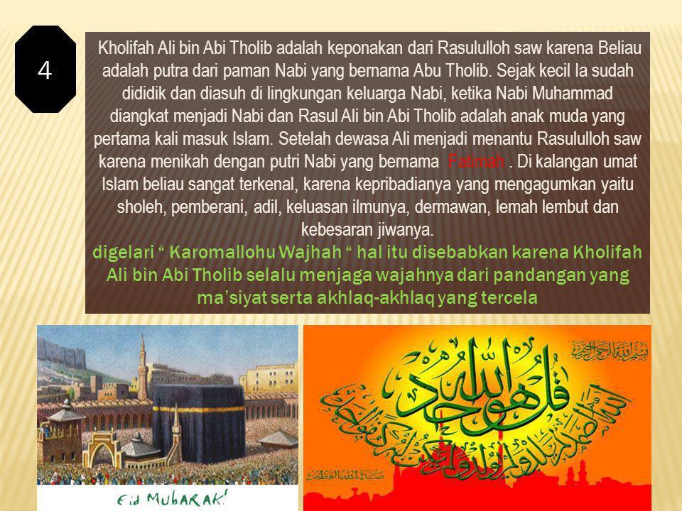 Kholifah Utsman bin Affan termasuk sahabat dekat Rasululloh saw, Beliau mendapat gelar atau sebutan Dzun Nurain yang artinya dua cahaya.