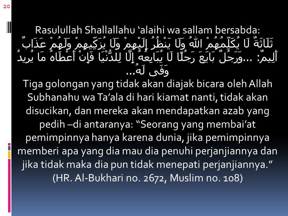 20 Rasulullah Shallallahu 'alaihi wa sallam bersabda: ثَلَاثَةٌ لَا يُكَلِّمُهُمْ اللهُ وَلَا يَنْظُرُ إِلَيْهِمْ وَلَا يُزَكِّيهِمْ وَلَهُمْ عَذَابٌ أَلِيمٌ :...
