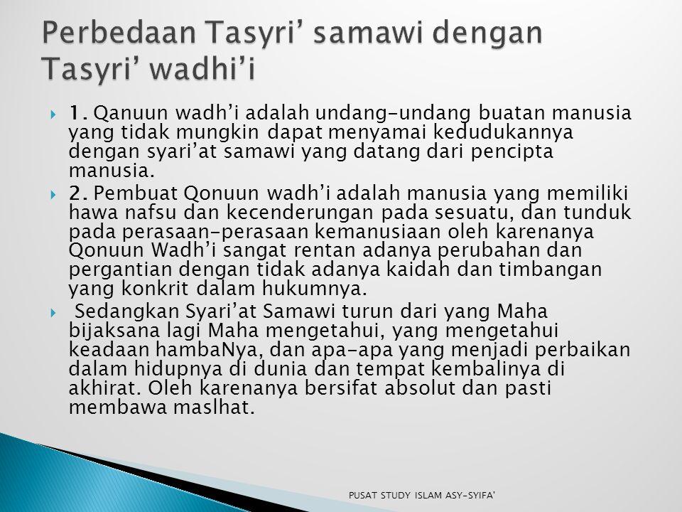  1. Qanuun wadh'i adalah undang-undang buatan manusia yang tidak mungkin dapat menyamai kedudukannya dengan syari'at samawi yang datang dari pencipta