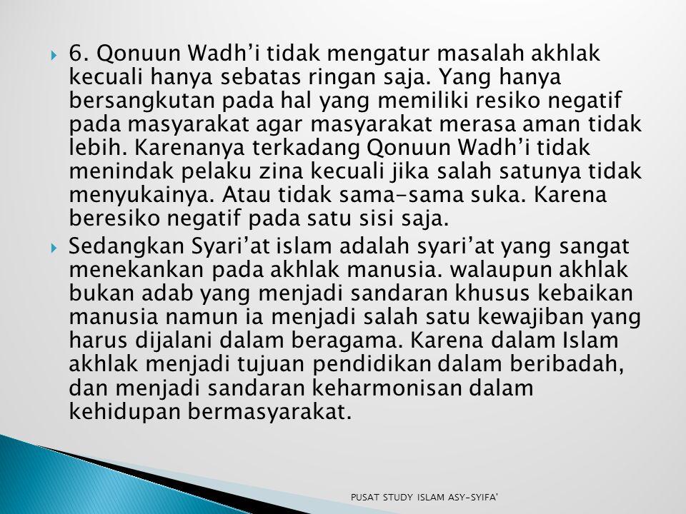  6. Qonuun Wadh'i tidak mengatur masalah akhlak kecuali hanya sebatas ringan saja. Yang hanya bersangkutan pada hal yang memiliki resiko negatif pada