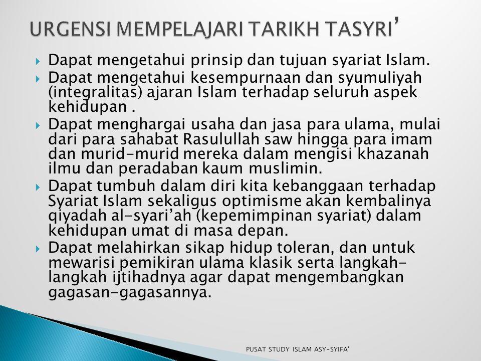  Dapat mengetahui prinsip dan tujuan syariat Islam.  Dapat mengetahui kesempurnaan dan syumuliyah (integralitas) ajaran Islam terhadap seluruh aspek