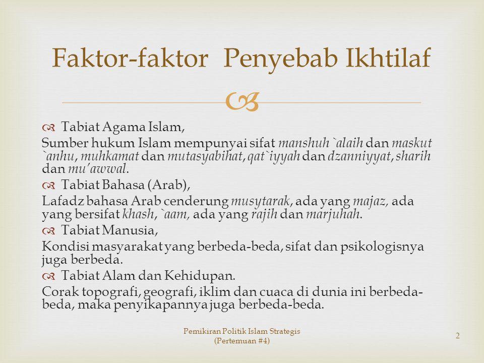   Tabiat Agama Islam, Sumber hukum Islam mempunyai sifat manshuh `alaih dan maskut `anhu, muhkamat dan mutasyabihat, qat`iyyah dan dzanniyyat, shari
