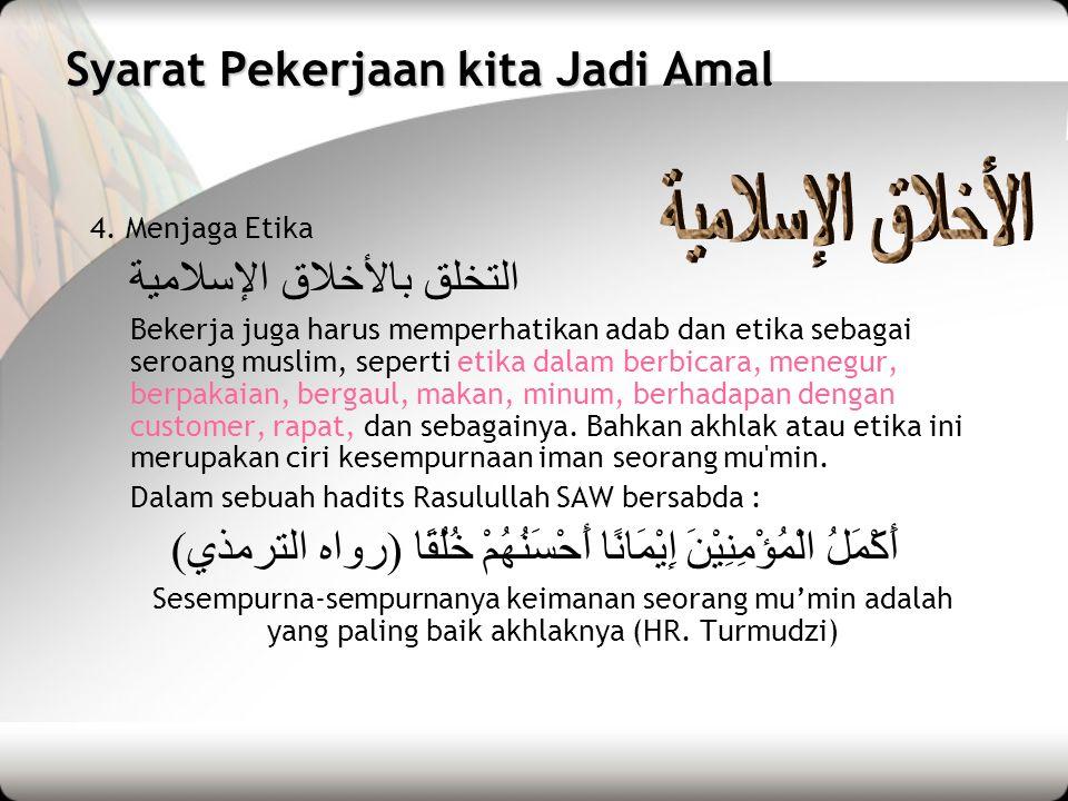 Syarat Pekerjaan kita Jadi Amal 4.