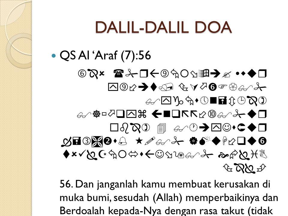 DALIL-DALIL DOA  QS Al 'Araf (7):56               