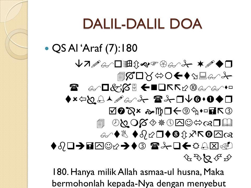 DALIL-DALIL DOA  Rasul SAW bersabda : Doa itu adalah inti dari ibadah .
