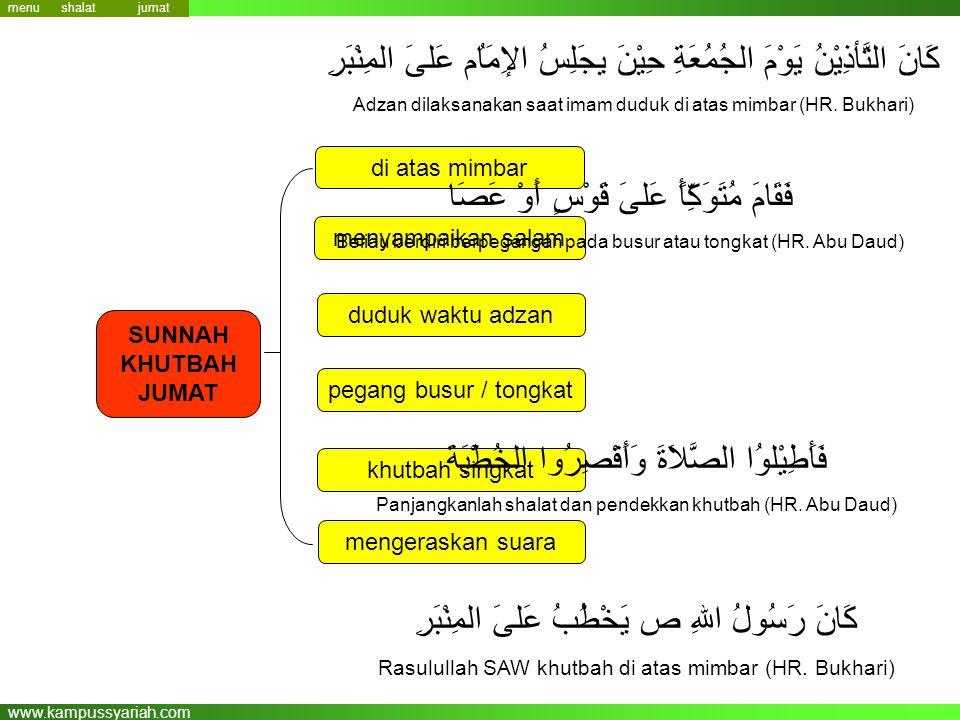 www.kampussyariah.com menu SUNNAH KHUTBAH JUMAT di atas mimbar menyampaikan salam duduk waktu adzan pegang busur / tongkat khutbah singkat jumat shala
