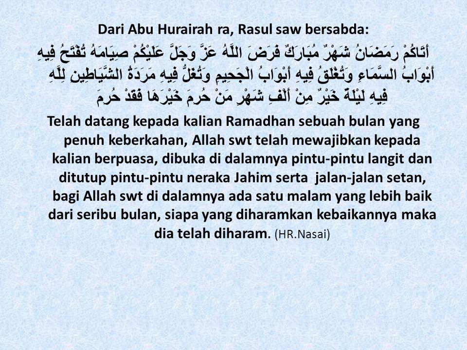 Bagaimana Menyambut Datangnya Ramadhan .