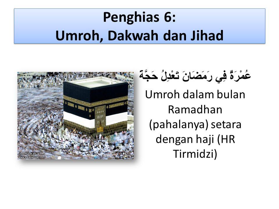 Penghias 6: Umroh, Dakwah dan Jihad عُمْرَةٌ فِي رَمَضَانَ تَعْدِلُ حَجَّةً Umroh dalam bulan Ramadhan (pahalanya) setara dengan haji (HR Tirmidzi)