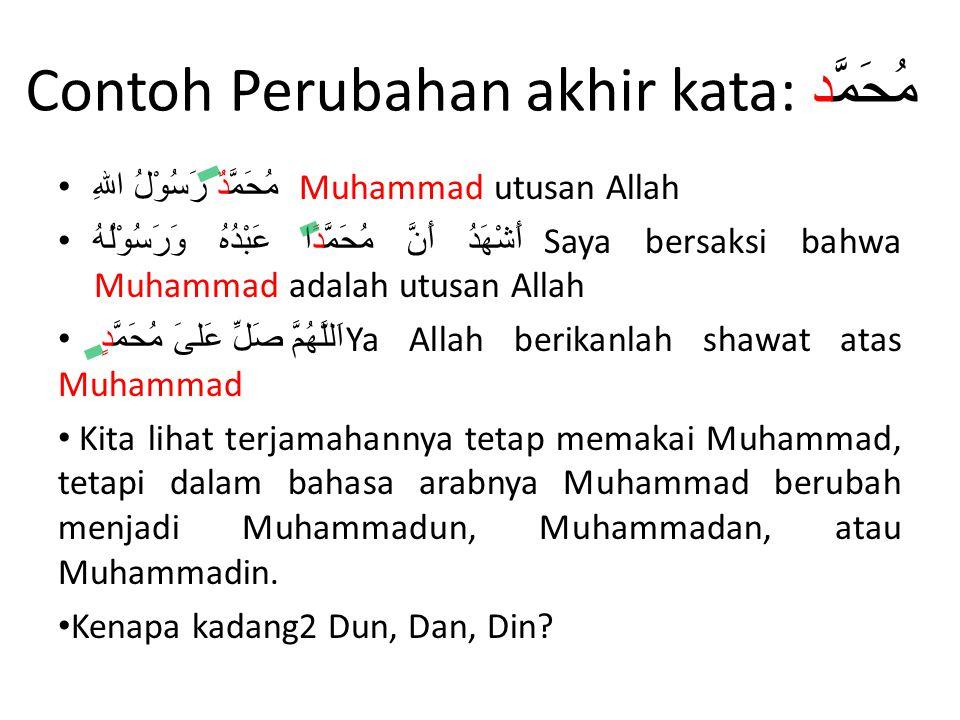 Contoh Perubahan akhir kata: مُحَمَّد •مُحَمَّدٌ رَسُوْلُ اللهِ Muhammad utusan Allah • أَشْهَدُ أَنَّ مُحَمَّدًا عَبْدُهُ وَرَسُوْلُهُ Saya bersaksi