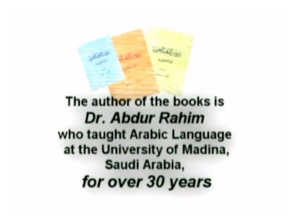 Ttg buku dan pengarang • Kelebihan dan keindahan buku DR Abdur Rahim: a)Setiap pelajaran adalah bertujuan untuk mengajarkan satu topik.