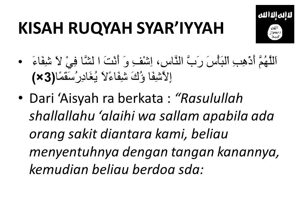 KISAH RUQYAH SYAR'IYYAH • Abu Sa'id Al Khudry RA meruqyah pimpinan kaum yang terkena gigitan ular berbisa dengan membacakan AlFatihah dan mengumpulkan ludahnya kemudian meludahkannya (HR.Bukhari dan Muslim).