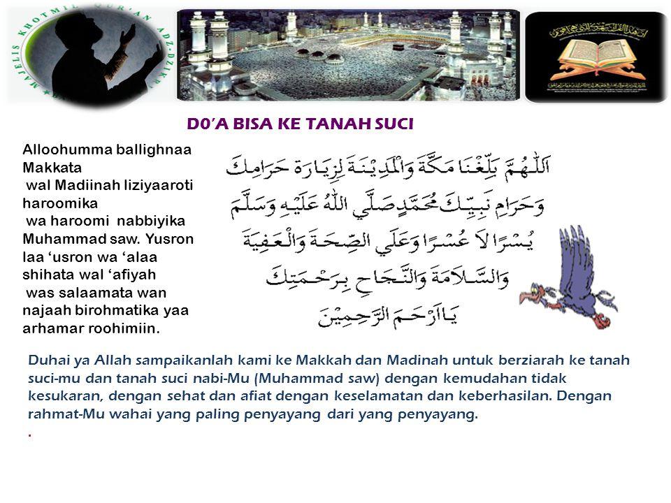 MIHRAB Tempat Rasulullah menjadi imam shalat berjamaah. sholat dan berdolah ditempat ini, niscaya Allah akan menerima shalat dan mengabulkan permintaa