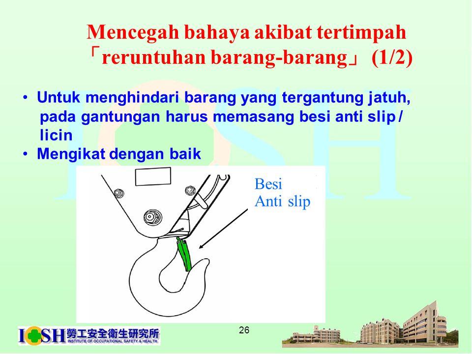 26 Mencegah bahaya akibat tertimpah 「 reruntuhan barang-barang 」 (1/2) • Untuk menghindari barang yang tergantung jatuh, pada gantungan harus memasan