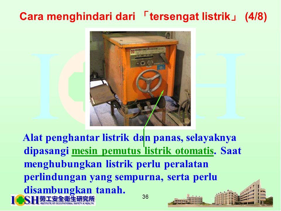 36 Alat penghantar listrik dan panas, selayaknya dipasangi mesin pemutus listrik otomatis. Saat menghubungkan listrik perlu peralatan perlindungan yan