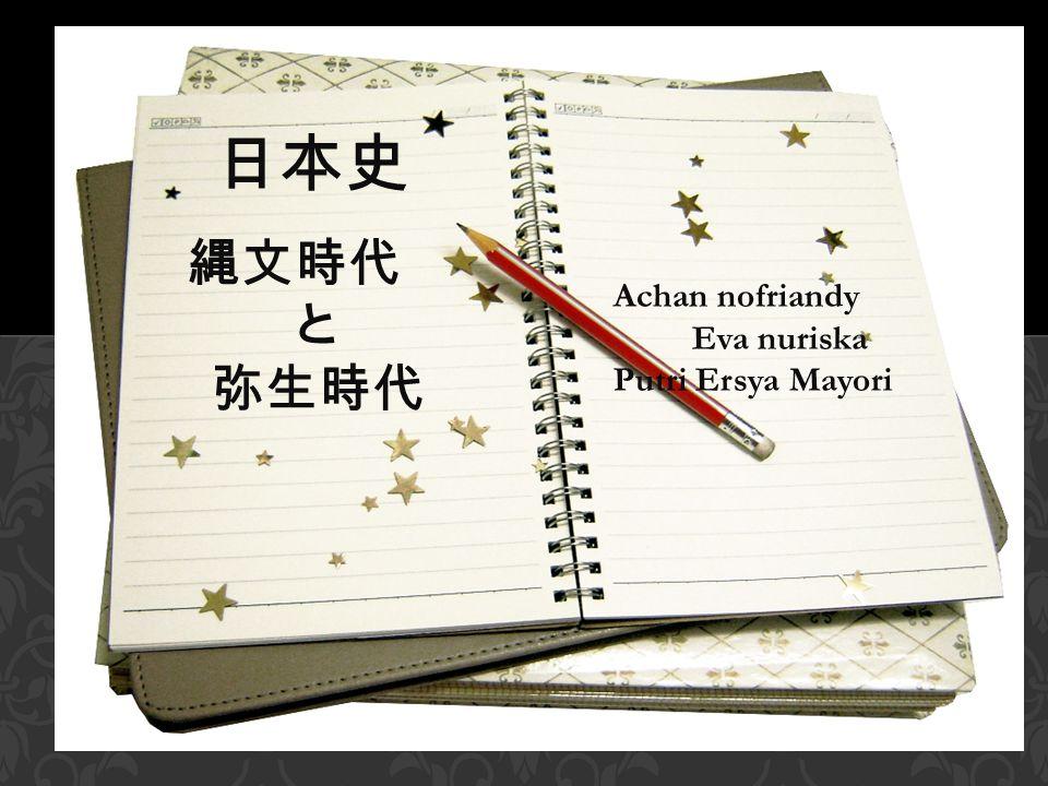 Pada zaman Yayoi ini sudah ditemukan adanya pemerintah pusat di Jepang yang dipimpin oleh seorang ratu yang bernama (Himiko).