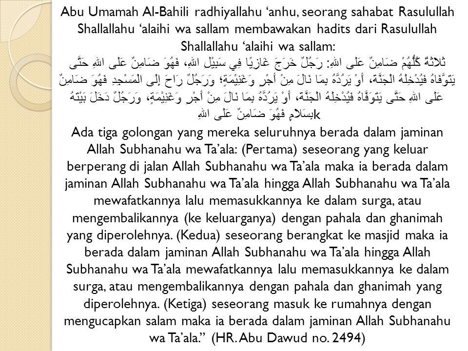 Abu Umamah Al-Bahili radhiyallahu 'anhu, seorang sahabat Rasulullah Shallallahu 'alaihi wa sallam membawakan hadits dari Rasulullah Shallallahu 'alaih