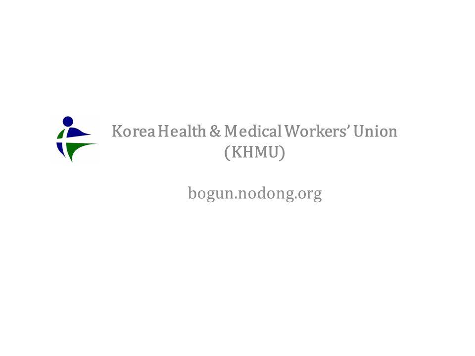 KHMU • Rumah sakit di Korea mulai terorganisir di tahun 1987 • Korean Federation of Hospital Unions (KFHU- Federasi Serikat Buruh Rumah Sakit ) tahun 1988-1998 – Lebih dari 100 Serikat Buruh Rumah Sakit adalah anggota KFHU • Berubah menjadi serikat buruh berbasis industri, KHMU pada February 1998 – 140 serikat buruh rumah sakit bergabung menjadi satu serikat buruh, yaitu KHMU • Perjanjian industrial pertama pada tahun 2004 setelah aksi mogok selama 2 minggu dengan melibatkan 10,000 anggota