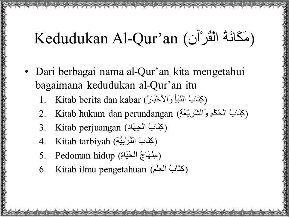 Kedudukan Al-Qur'an ( مَكَانَةُ الْقُرْآن ) •Dari berbagai nama al-Qur'an kita mengetahui bagaimana kedudukan al-Qur'an itu 1.Kitab berita dan kabar (