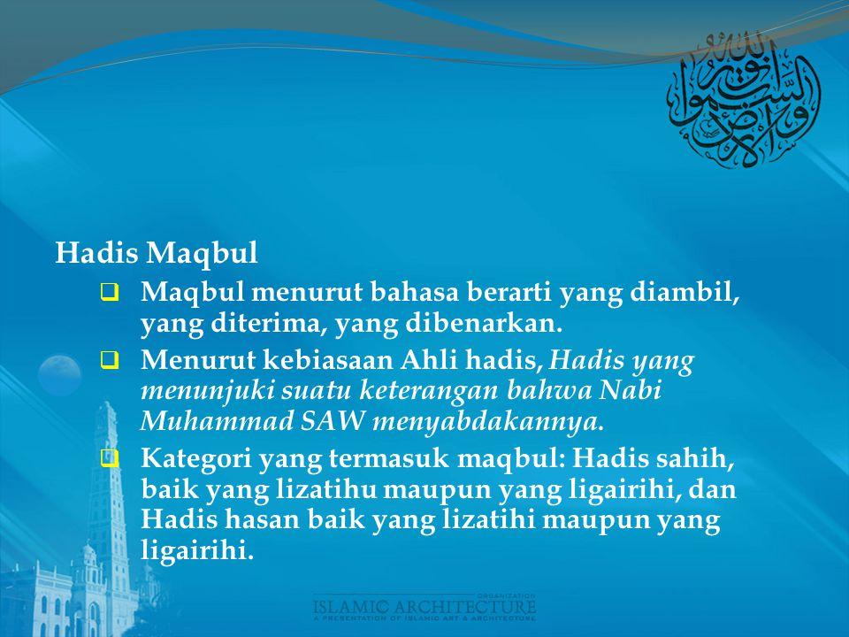 Contoh Bayan at-Tasyri Hadis berikut menjelaskan syari'at zakat fitrah.