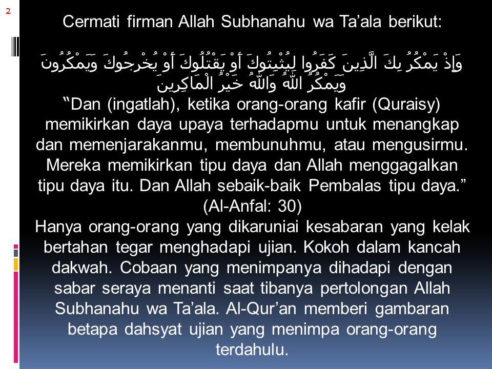 2 Cermati firman Allah Subhanahu wa Ta'ala berikut: وَإِذْ يَمْكُرُ بِكَ الَّذِينَ كَفَرُوا لِيُثْبِتُوكَ أَوْ يَقْتُلُوكَ أَوْ يُخْرِجُوكَ وَيَمْكُرُ