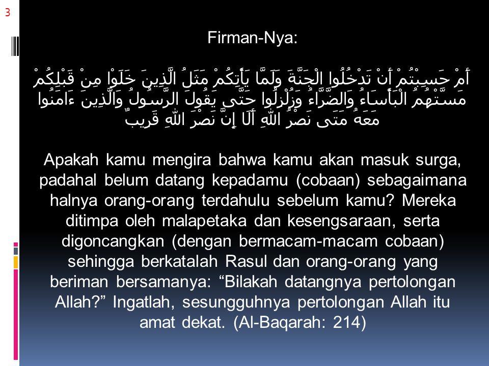 14 Setahun kemudian, yakni pada musim haji pula, 73 orang Madinah yang telah muslim datang ke Makkah sebagai orang- orang yang hendak berhaji, ditambah dua orang wanita, yaitu Nusaibah bintu Ka'b dan Asma' bintu 'Amr.