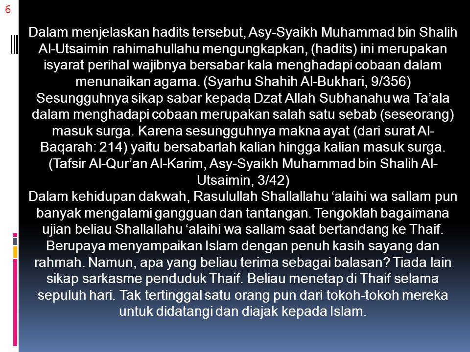 17 Allah Subhanahu wa Ta'ala menurunkan ayat-Nya: لَقَدْ رَضِيَ اللهُ عَنِ الْمُؤْمِنِينَ إِذْ يُبَايِعُونَكَ تَحْتَ الشَّجَرَةِ Sesungguhnya Allah telah ridha terhadap orang-orang mukmin ketika mereka berjanji setia kepadamu di bawah pohon. (Al-Fath: 18) إِنَّ الَّذِينَ يُبَايِعُونَكَ إِنَّمَا يُبَايِعُونَ اللهَ يَدُ اللهِ فَوْقَ أَيْدِيهِمْ فَمَنْ نَكَثَ فَإِنَّمَا يَنْكُثُ عَلَى نَفْسِهِ وَمَنْ أَوْفَى بِمَا عَاهَدَ عَلَيْهُ اللَّهَ فَسَيُؤْتِيهِ أَجْرًا عَظِيمًا Bahwasanya orang-orang yang berjanji setia kepada kamu sesungguhnya mereka berjanji setia kepada Allah.