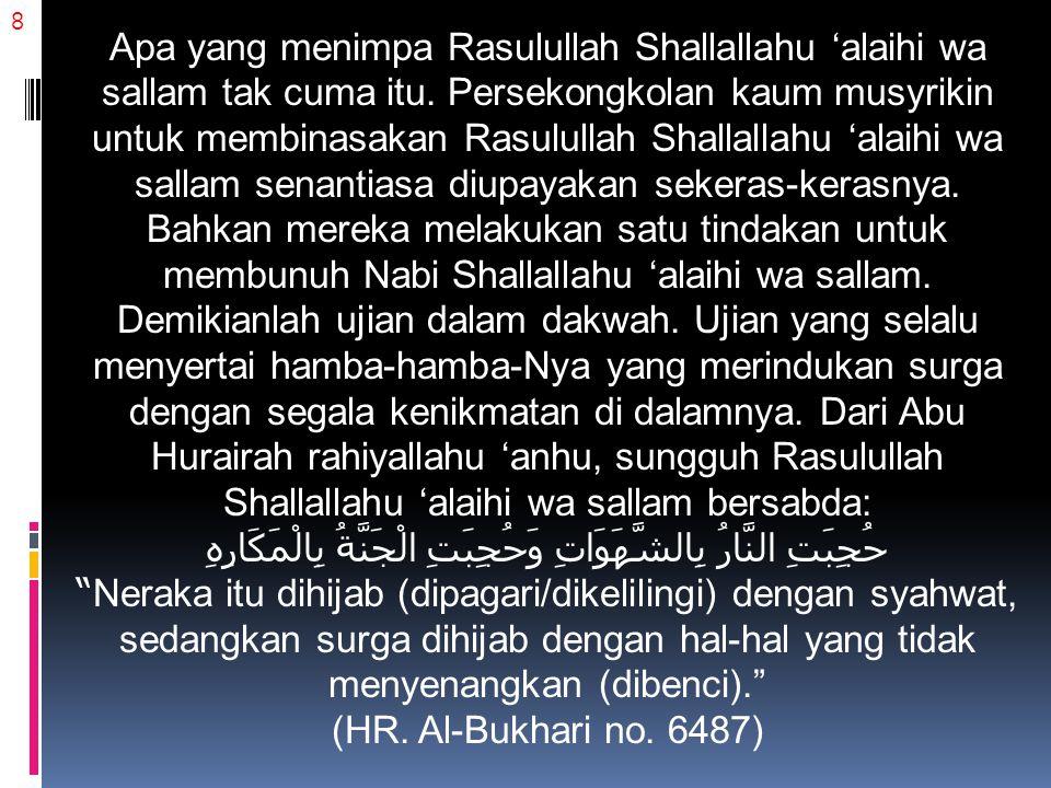 9 Yang dimaksud bil makarih (yang tidak menyenangkan) dalam hadits di atas adalah segala sesuatu yang diperintahkan terhadap orang-orang yang telah terkena kewajiban menunaikan syariat agar dirinya bersungguh-sungguh dalam mengerjakan (kebaikan) dan meninggalkan (hal yang dilarang).