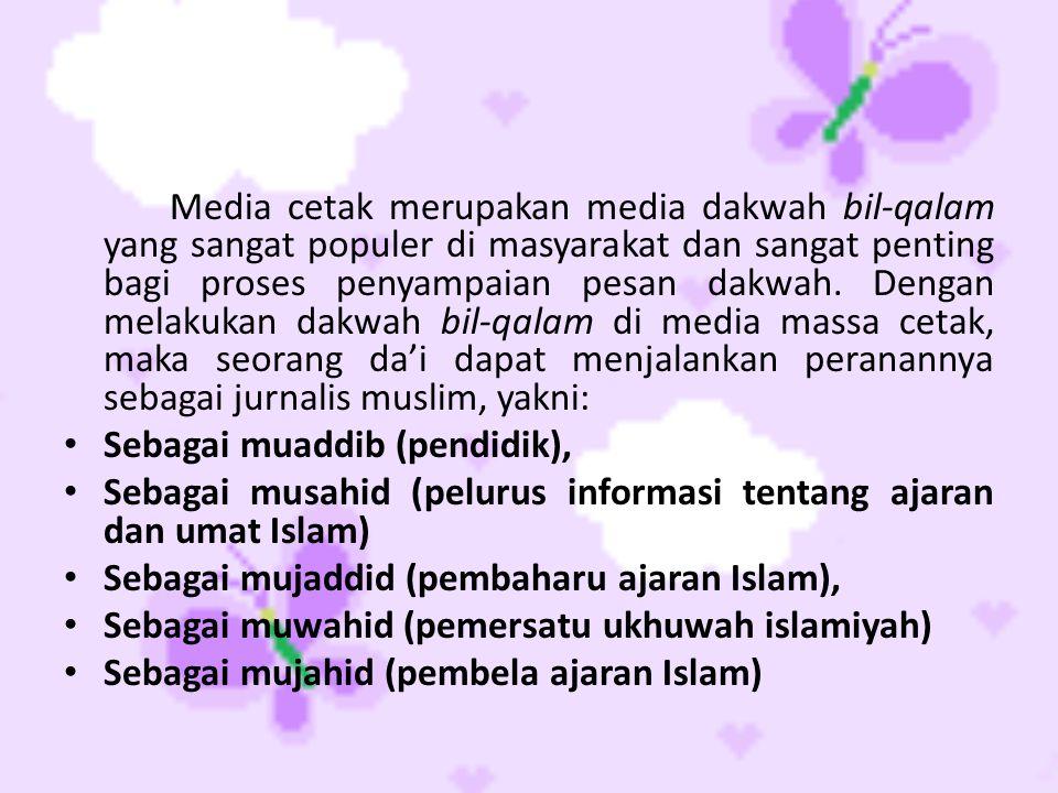 Media cetak merupakan media dakwah bil-qalam yang sangat populer di masyarakat dan sangat penting bagi proses penyampaian pesan dakwah.