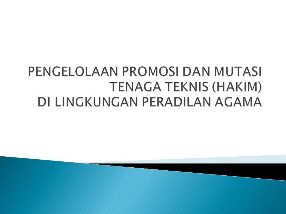  Undang Undang Nomor 8 Tahun 1974 tentang Pokok Pokok Kepegawaian sebagaimana telah diubah dengan Undang Undang Nomor 43 Tahun 1999.